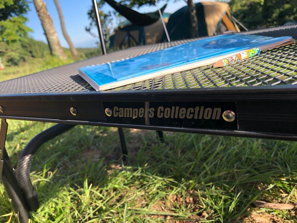 キャンパーズコレクション タフライトテーブル